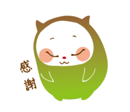 Colorful cats sticker #552931