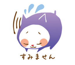 Colorful cats sticker #552947