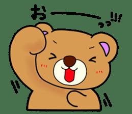 Everyday! Kumami-chan life sticker #553075