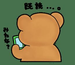 Everyday! Kumami-chan life sticker #553076