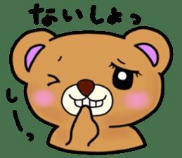 Everyday! Kumami-chan life sticker #553077