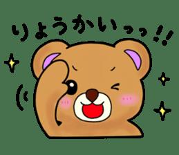 Everyday! Kumami-chan life sticker #553078