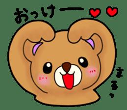 Everyday! Kumami-chan life sticker #553079
