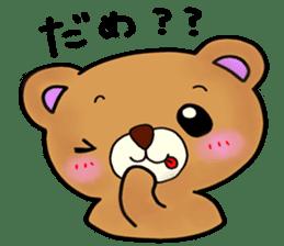 Everyday! Kumami-chan life sticker #553080