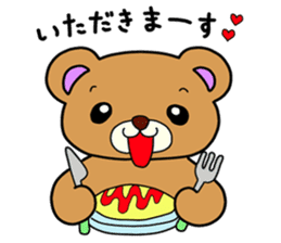 Everyday! Kumami-chan life sticker #553081