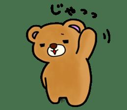 Everyday! Kumami-chan life sticker #553082
