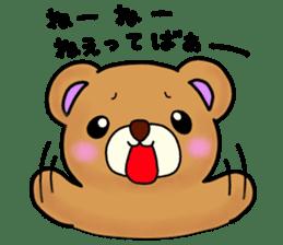 Everyday! Kumami-chan life sticker #553086