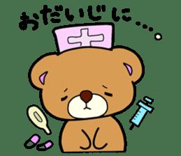 Everyday! Kumami-chan life sticker #553092
