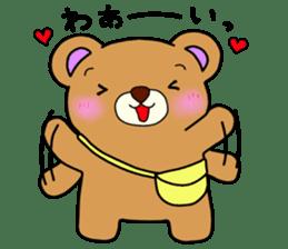 Everyday! Kumami-chan life sticker #553097