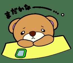 Everyday! Kumami-chan life sticker #553098