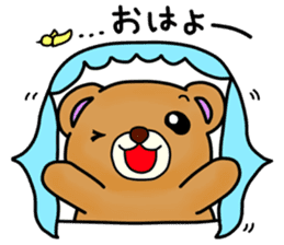 Everyday! Kumami-chan life sticker #553099