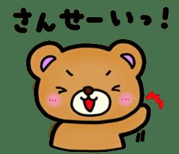 Everyday! Kumami-chan life sticker #553101
