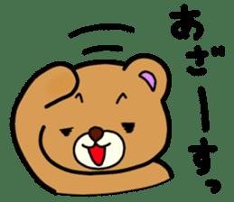 Everyday! Kumami-chan life sticker #553103