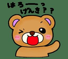 Everyday! Kumami-chan life sticker #553105