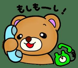 Everyday! Kumami-chan life sticker #553106