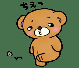Everyday! Kumami-chan life sticker #553108