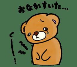Everyday! Kumami-chan life sticker #553110
