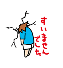 """""""O-chan"""" hot-blooded girl sticker #553680"""