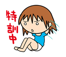"""""""O-chan"""" hot-blooded girl sticker #553686"""