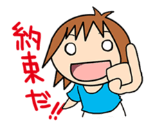 """""""O-chan"""" hot-blooded girl sticker #553702"""
