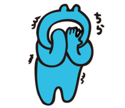 """""""weeeeei""""-san sticker #553847"""