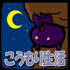 bat life