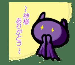 bat life sticker #553997
