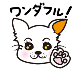 Cute Chihuahua! sticker #554208