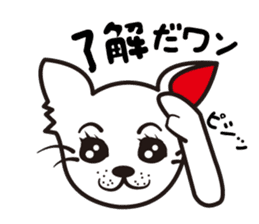 Cute Chihuahua! sticker #554220