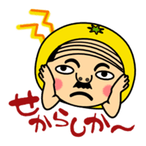Kumamoto love when crossed Uncle sticker #554475