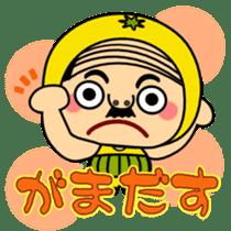 Kumamoto love when crossed Uncle sticker #554477