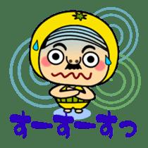 Kumamoto love when crossed Uncle sticker #554479