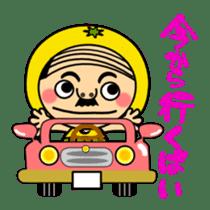 Kumamoto love when crossed Uncle sticker #554483