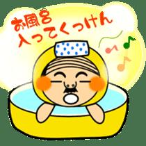 Kumamoto love when crossed Uncle sticker #554486
