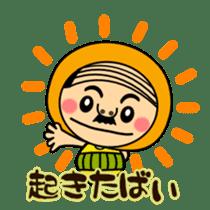Kumamoto love when crossed Uncle sticker #554489
