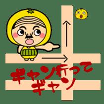 Kumamoto love when crossed Uncle sticker #554490