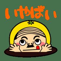 Kumamoto love when crossed Uncle sticker #554493