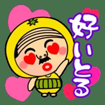 Kumamoto love when crossed Uncle sticker #554495