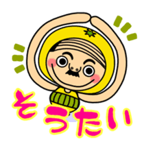 Kumamoto love when crossed Uncle sticker #554497