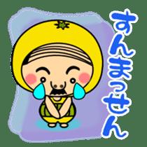 Kumamoto love when crossed Uncle sticker #554498