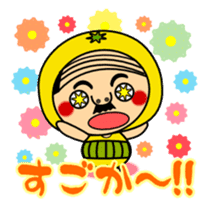 Kumamoto love when crossed Uncle sticker #554500