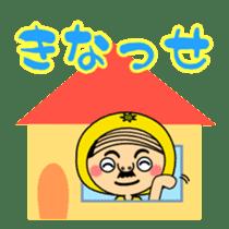 Kumamoto love when crossed Uncle sticker #554504
