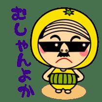 Kumamoto love when crossed Uncle sticker #554505