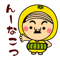 Kumamoto love when crossed Uncle sticker #554506