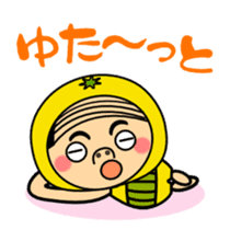Kumamoto love when crossed Uncle sticker #554508