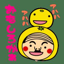 Kumamoto love when crossed Uncle sticker #554511