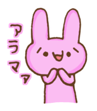 Emoticon's Bunny. sticker #554714