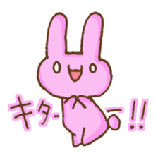 Emoticon's Bunny. sticker #554724