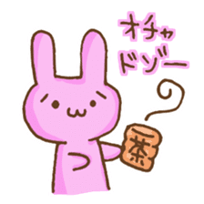 Emoticon's Bunny. sticker #554738