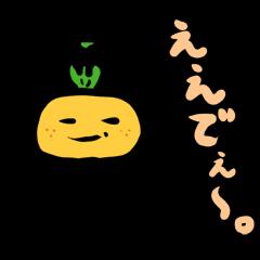 Cute! Mr.mikapima(Japanese version)